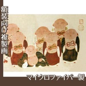 伊藤若冲「伏見人形図5」【複製画:マイクロファイバー】