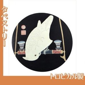 伊藤若冲「花鳥版画(六枚) 六.鸚鵡図」【タペストリー:トロピカル】
