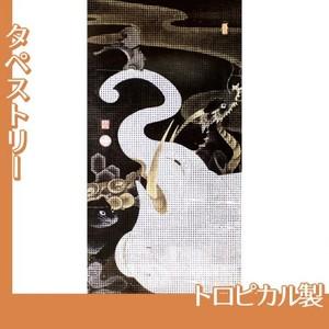 伊藤若冲「白象群獣図」【タペストリー:トロピカル】
