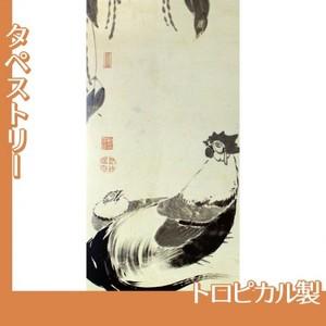 伊藤若冲「豆下双鶏図(双幅)」【タペストリー:トロピカル】