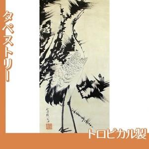 伊藤若冲「竹梅群鶴図2(双幅)」【タペストリー:トロピカル】