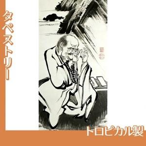 伊藤若冲「十六羅漢図(六幅) 一」【タペストリー:トロピカル】