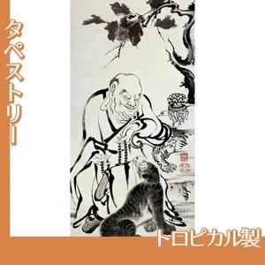 伊藤若冲「十六羅漢図(六幅) 二」【タペストリー:トロピカル】