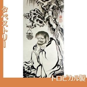 伊藤若冲「十六羅漢図(六幅) 三」【タペストリー:トロピカル】
