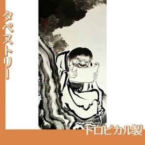 伊藤若冲「十六羅漢図(六幅) 四」【タペストリー:トロピカル】