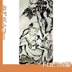 伊藤若冲「十六羅漢図(六幅) 五」【タペストリー:トロピカル】