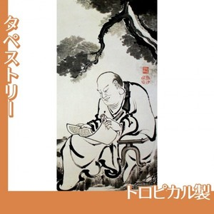 伊藤若冲「十六羅漢図(六幅) 六」【タペストリー:トロピカル】