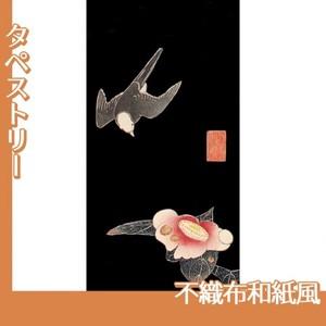 伊藤若冲「花鳥版画(六枚) 五.椿に白頭図」【タペストリー:不織布和紙風】
