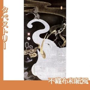 伊藤若冲「白象群獣図」【タペストリー:不織布和紙風】