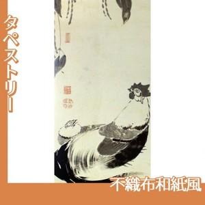 伊藤若冲「豆下双鶏図(双幅)」【タペストリー:不織布和紙風】