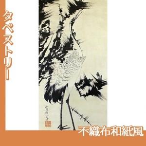 伊藤若冲「竹梅群鶴図2(双幅)」【タペストリー:不織布和紙風】