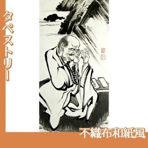 伊藤若冲「十六羅漢図(六幅) 一」【タペストリー:不織布和紙風】
