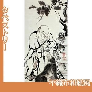 伊藤若冲「十六羅漢図(六幅) 二」【タペストリー:不織布和紙風】
