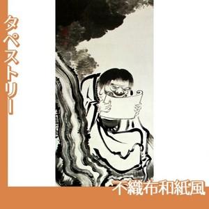 伊藤若冲「十六羅漢図(六幅) 四」【タペストリー:不織布和紙風】