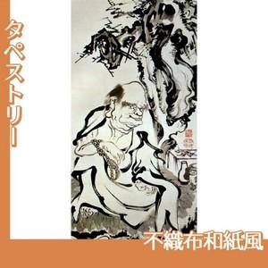伊藤若冲「十六羅漢図(六幅) 五」【タペストリー:不織布和紙風】