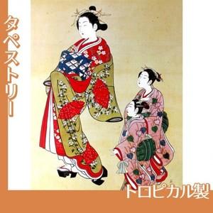 石川豊信「遊女と禿図」【タペストリー:トロピカル】