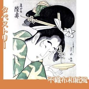 一楽亭栄水「鶴や内陸奥」【タペストリー:不織布和紙風】