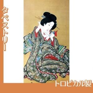 渓斎英泉「化粧を直す美人図」【タペストリー:トロピカル】