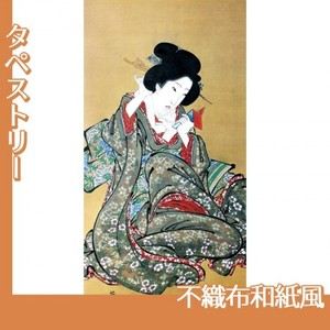 渓斎英泉「化粧を直す美人図」【タペストリー:不織布和紙風】