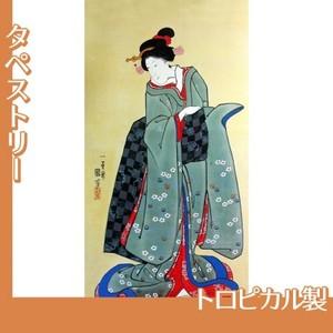 歌川国芳「振袖美人図」【タペストリー:トロピカル】