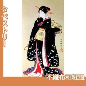 歌川国貞「振袖美人図」【タペストリー:不織布和紙風】