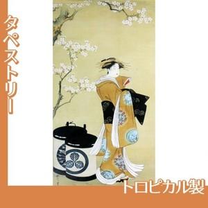 歌川豊春「桜下遊女図」【タペストリー:トロピカル】