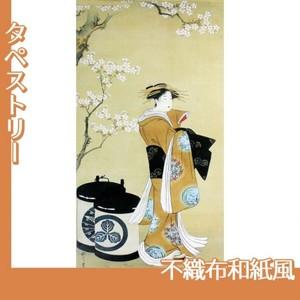 歌川豊春「桜下遊女図」【タペストリー:不織布和紙風】