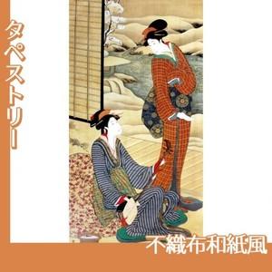 歌川豊広「音じめ合わせ美人」【タペストリー:不織布和紙風】