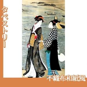 歌川豊広「河辺の納涼美人」【タペストリー:不織布和紙風】