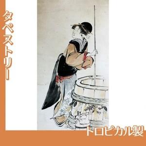 歌川豊国「美人若水汲み(部分)」【タペストリー:トロピカル】