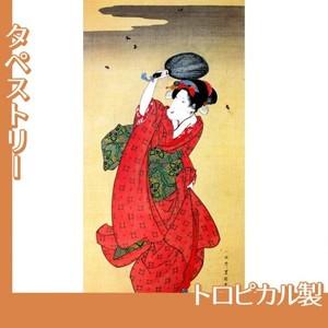 歌川豊国「蛍狩美人図」【タペストリー:トロピカル】
