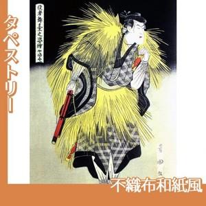 歌川豊国「役者舞台之姿絵 やまとや」【タペストリー:不織布和紙風】
