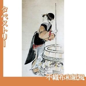 歌川豊国「美人若水汲み(部分)」【タペストリー:不織布和紙風】
