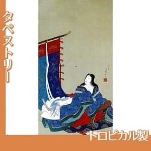 歌川芳輝「衣通姫図」【タペストリー:トロピカル】