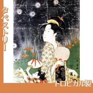栄松斎長喜「蛍狩り」【タペストリー:トロピカル】