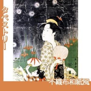 栄松斎長喜「蛍狩り」【タペストリー:不織布和紙風】