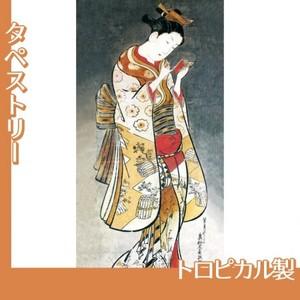 奥村政信「鏡をみる美人」【タペストリー:トロピカル】
