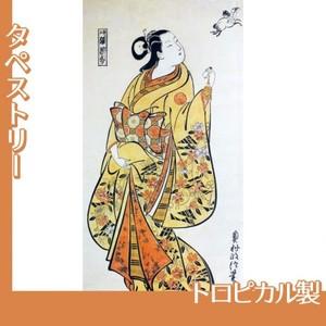 奥村政信「遊女張果部」【タペストリー:トロピカル】