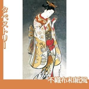 奥村政信「鏡をみる美人」【タペストリー:不織布和紙風】
