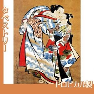 懐月堂安度「遊女と禿図」【タペストリー:トロピカル】