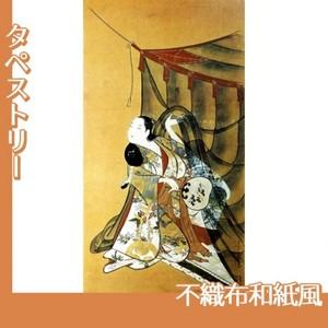 懐月堂安度「蚊帳美人図」【タペストリー:不織布和紙風】