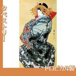 岳亭春信「花魁立姿図」【タペストリー:トロピカル】
