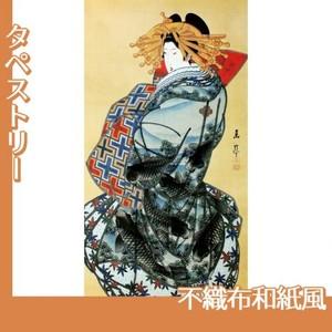 岳亭春信「花魁立姿図」【タペストリー:不織布和紙風】