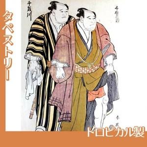 勝川春英「千賀浦・千歳川」【タペストリー:トロピカル】