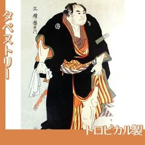 勝川春英「立神盤右ェ門」【タペストリー:トロピカル】