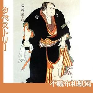 勝川春英「立神盤右ェ門」【タペストリー:不織布和紙風】