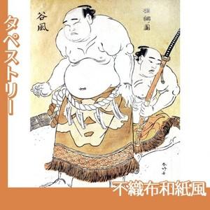 勝川春好「横綱ノ図 谷風」【タペストリー:不織布和紙風】