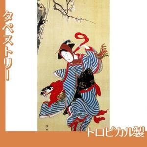 勝川春章「春駒図」【タペストリー:不織布和紙風】