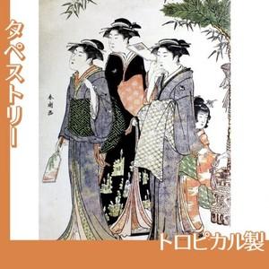勝川春潮「羽子板を持つ美人図」【タペストリー:トロピカル】