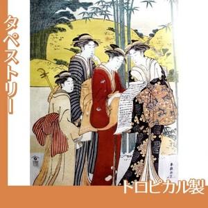 勝川春潮「竹林七妍1」【タペストリー:トロピカル】